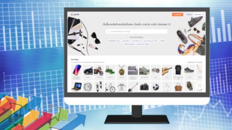 6 เทคนิค ลงขายสินค้าออนไลน์ให้เป็นที่สนใจ และผู้ซื้อเข้าถึงได้ง่ายบน ezymar
