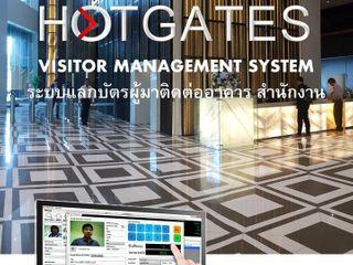 ระบบแลกบัตรผู้มาติดต่อ Visitor Management System