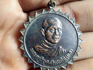 เหรียญพระครูวิบูลสมณกิจ(แล)หนองบัวตะเกียดปี2527