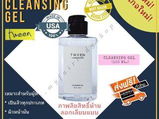 tween cleansing gel เจลล้างหน้าสำหรับคนเป็นสิว