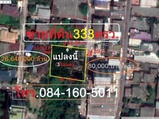 ทีี่ดินถมแล้ว 333 ตรว. ซ.รัตนาธิเบศน์ 5 เมืองนนทบุรี