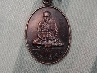 เหรียญ หลวงพ่อทิม  ไตรภาคี วัดพระขาว ปี2537