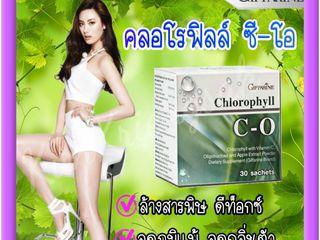คลอโรฟิลล์ ซี-โอ ล้างสารพิษ ดีท็อกซ์ กิฟฟารีน Chlorophyll CO