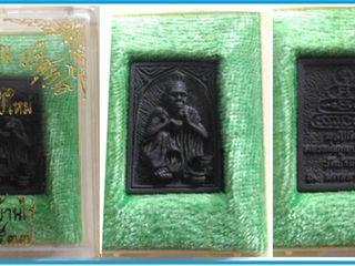 เหรียญหล่อหลวงพ่อคูณพรปีใหม่เนื้อนวะปี 2537 กล่องเดิม