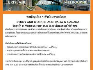 งานสัมมนา study and work in australia,canada กับสถาบัน ILSC
