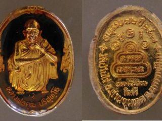 เหรียญลงยาหลวงพ่อคูณครบรอบ 72 ปี รุ่นกินดี สร้างปี 2537