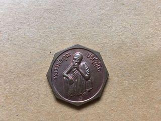 เหรียญหลวงพ่อคูณแปดเหลี่ยม