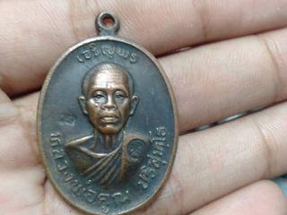 เหรียญหลวงพ่อคูณ ปี 36 สวยๆคมๆ แท้