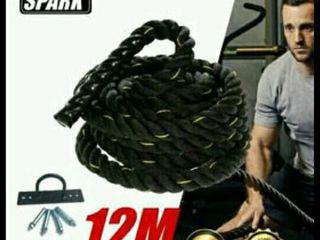 เชือกดึงออกกำลังกายขนาด 12 เมตร