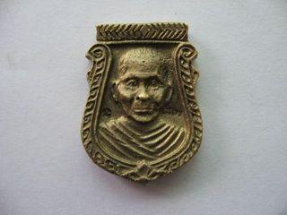 เหรียญเสมาหน้าเสือ หลวงพ่อแช่ม รุ่น 1 เนื้อทองผสม ปี 2536