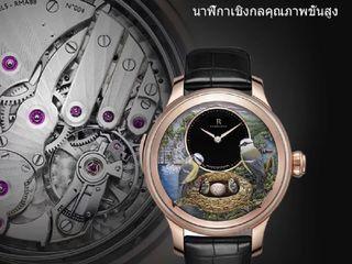 นาฬิกา Swiss