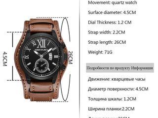 นาฬิกาข้อมือ STAR EXACT