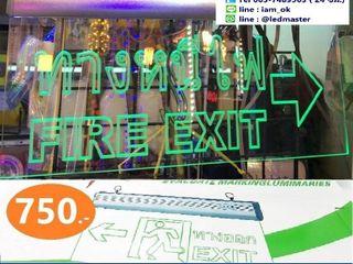 ป้ายสัญลักษณ์ทางหนีไฟ LED รุ่นลูกศรชี้ทางขวามือ พื้นสีเขียวช