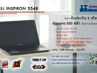 DELL INSPIRON 5548 Core i7 Gen5