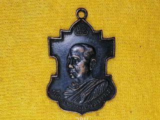 เหรียญใบสาเกสมเด็จพระพุทธโฆษาจารย์วัดเขาบางทรายปี2485