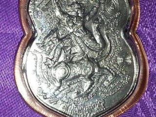 เหรียญหนุมานเชิญธง หลวงปู่กาหลง เขี้ยวแก้ว