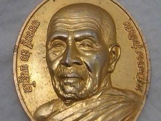 เหรียญ หลวงปู่สอ พันธุโล หลังหลวงพ่อเจ็ดกษัตริย์ จ.ยโสธร ปี