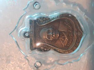 เหรียญหลวงพ่อวัดส้มเกลี้ยงเนื้ออาปาก้า ปี08 วันพฤหัสบดี