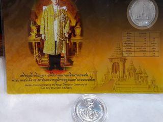 เหรียญพระราชทานเพลิงพระศพ