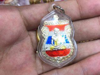 เหรียญเสมาหลวงพ่อทวดวัดช้างให้ ปี56