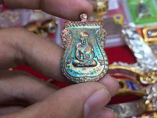 เหรียญเสมาหลวงพ่อทวดวัดช้างให้ ปี56 เนื้อทองแดงผิวรุ้งสวยๆ