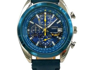 CITIZEN Automatic Water resistant at 200 meters