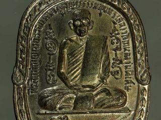 เหรียญ หลวงพ่อสุด ปี2517 เนื้อทองแดงกะไหล่เงิน ค่ะ j743