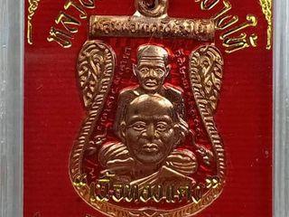 หลวงพ่อทวด รุ่นสร้างพิพิธภันฑ์ปี58 เนื้อทองแดงลงยาสีแดง