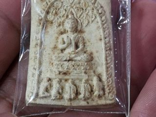 พระสมเด็จรุ่นแรก หลวงปู่มหานิน วัดหนองไทร ชลบุรี