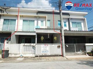 ขายทาวน์เฮ้าส์ 2 ชั้น หมู่บ้านเดอะคอนเนค รามอินทรา - มีนบุรี