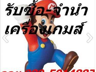 รับซื้อ เครื่องเกมPs4 Ps3 Xbox 3ds Line 0863299532