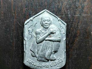เหรียญหลวงพ่อคูณ ผ่าป่านนท์ เนื้อตะกั่วหลบ ปี2529