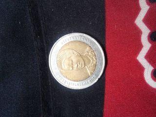 เหรียญ10บาท รุ่นมหามงคลเฉลิมพระชนมพรรษา ๖ รอบ
