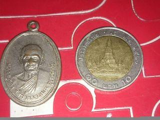 เหรียญหลวงปู่ขาว วัดถ้ำกลองเพล