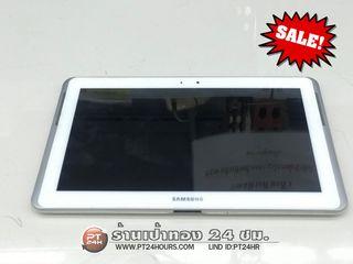 แท็บเล็ต Samsung Galaxy Tab สีขาว
