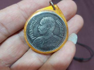 เหรียญหนวด ร.5 ร.ศ 127 ช้างสามเศียร
