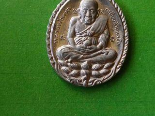 เหรียญเปิดโลกเนื้อตะกั่วปี2532