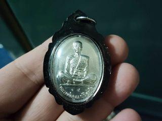 เหรียญหลวงพ่อคูณ รุ่นมหาบารมี เนื้อเงิน ปี36 หมายเลข15
