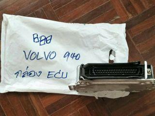 กล่องECUของรถVOLVO940