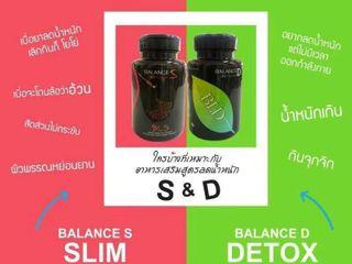 อาหารเสริมลดน้ำหนัก BLS Slim BLD Detox