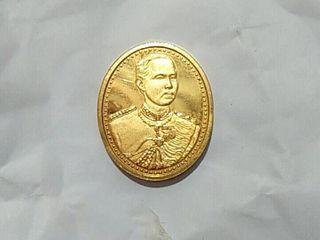 เหรียญ ร.5เนื้อทอง