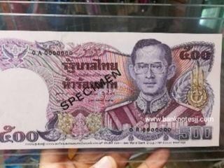 ธนบัตรตัวอย่าง 500 แบบที่ 13