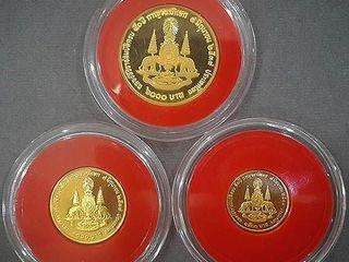 ชุดเหรียญทองคำกาญจนาภิเษก3เหรียญ พร้อมกล่อง