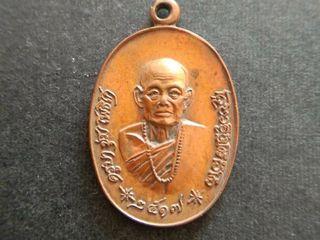 เหรียญครูบาชุ่ม โพธิโก ปี2517 (พิมพ์เล็กรุ่นแรก)