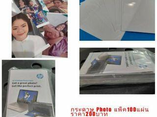กระดาษปริ้นรูป HP Premium Photo Paper ขนาด4X6