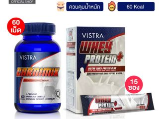 VISTRA Carnimix 60 เม็ดWhey Protein 15 ซอง  เพิ่มร