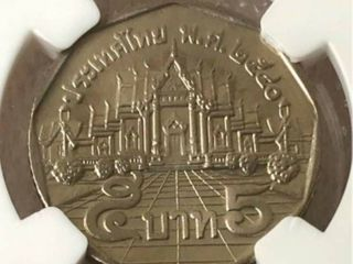 เหรียญ5บาท ปี2540