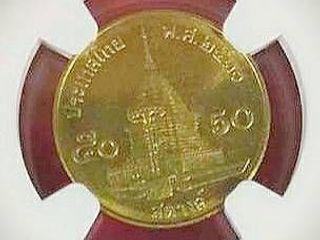 เหรียญ 50 สตางค์ปี 2530