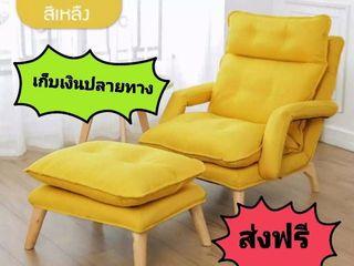 BAIERDI Thailand ห้องนอนโวฟาเดี่ยวแบบเรี่ยบง่ายขานดเล็กเก้าอ