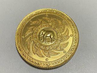 เหรียญมหามงกุฎ ร4